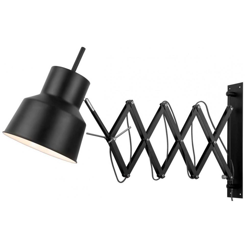 applique m tal noire extensible. Black Bedroom Furniture Sets. Home Design Ideas