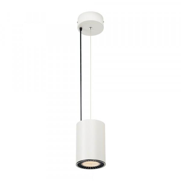 Suspension design ronde Supros LED 3000K - Blanc