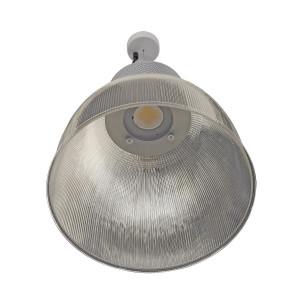 Suspension LED gris argent