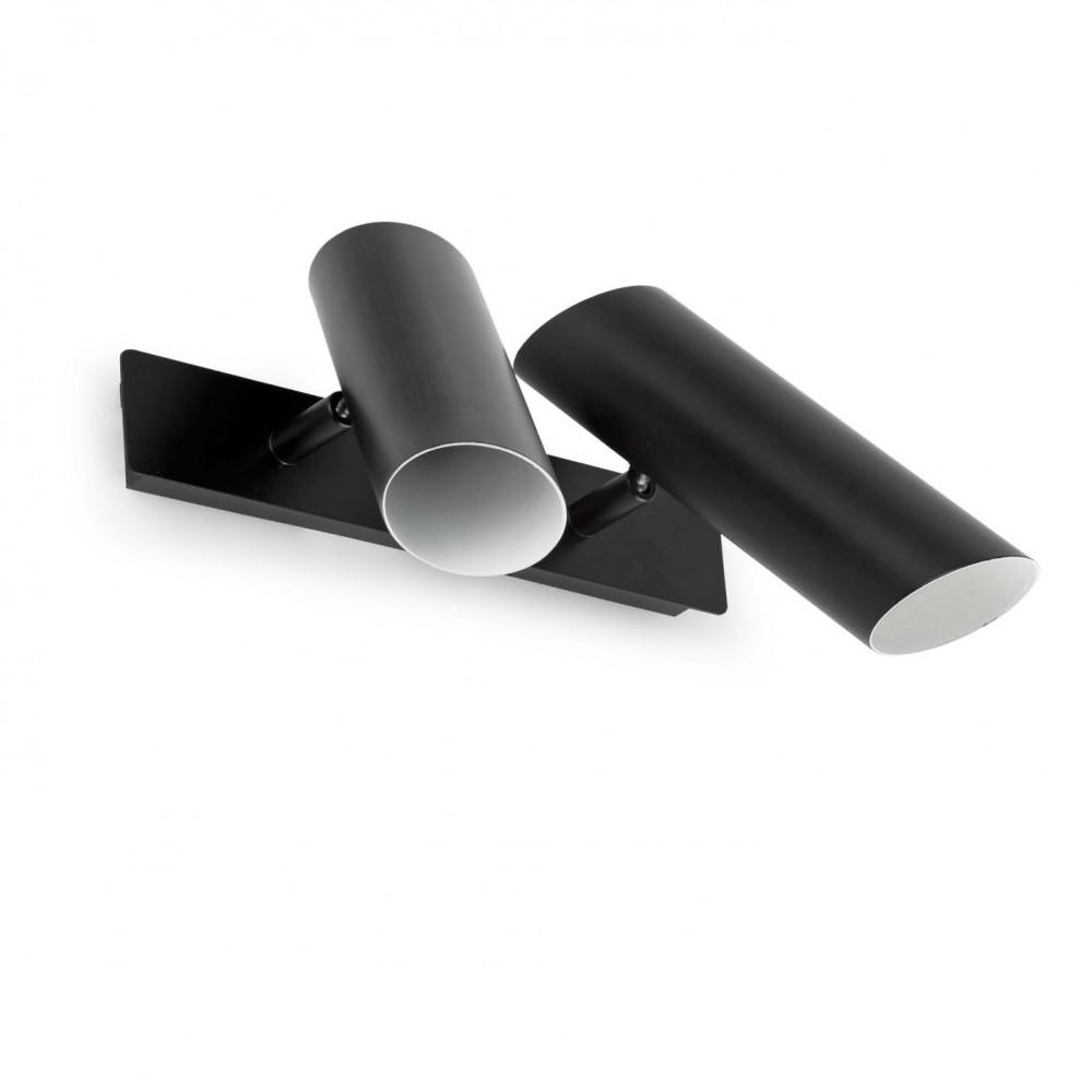 applique noire design double spot en vente sur lampe avenue. Black Bedroom Furniture Sets. Home Design Ideas