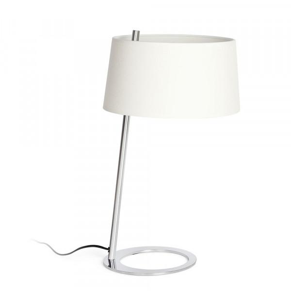 Lampe design élégante