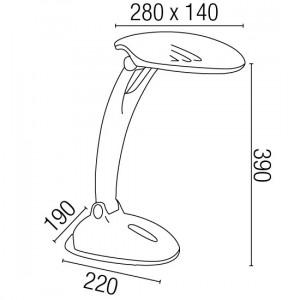 Dimensions lampe de bureau design Faro