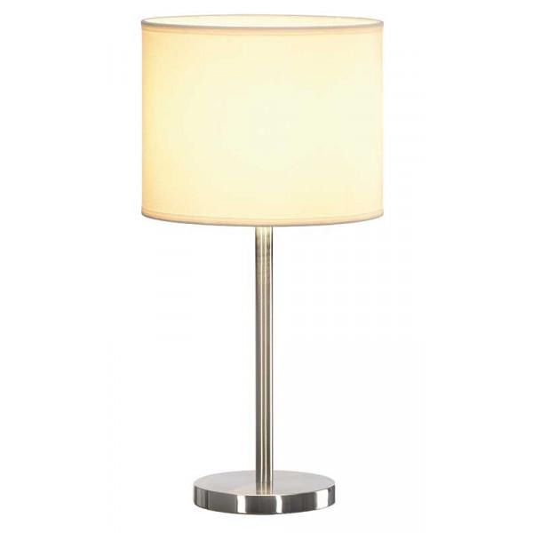 Lampe à poser métal brossé
