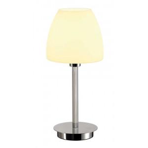 Petite lampe en verre