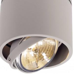 Plafonnier rond design gris orientable