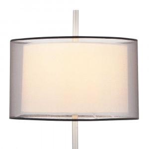 Lampe élégante et moderne
