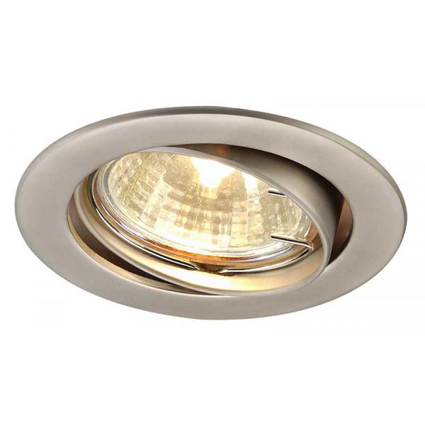 Spot pas cher encastrable et orientable achat sur lampe for Spot exterieur orientable encastrable