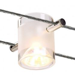 Spot en verre pour câble tendu