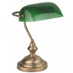 Lampe de bureau Banquier finition bronze - marque Faro