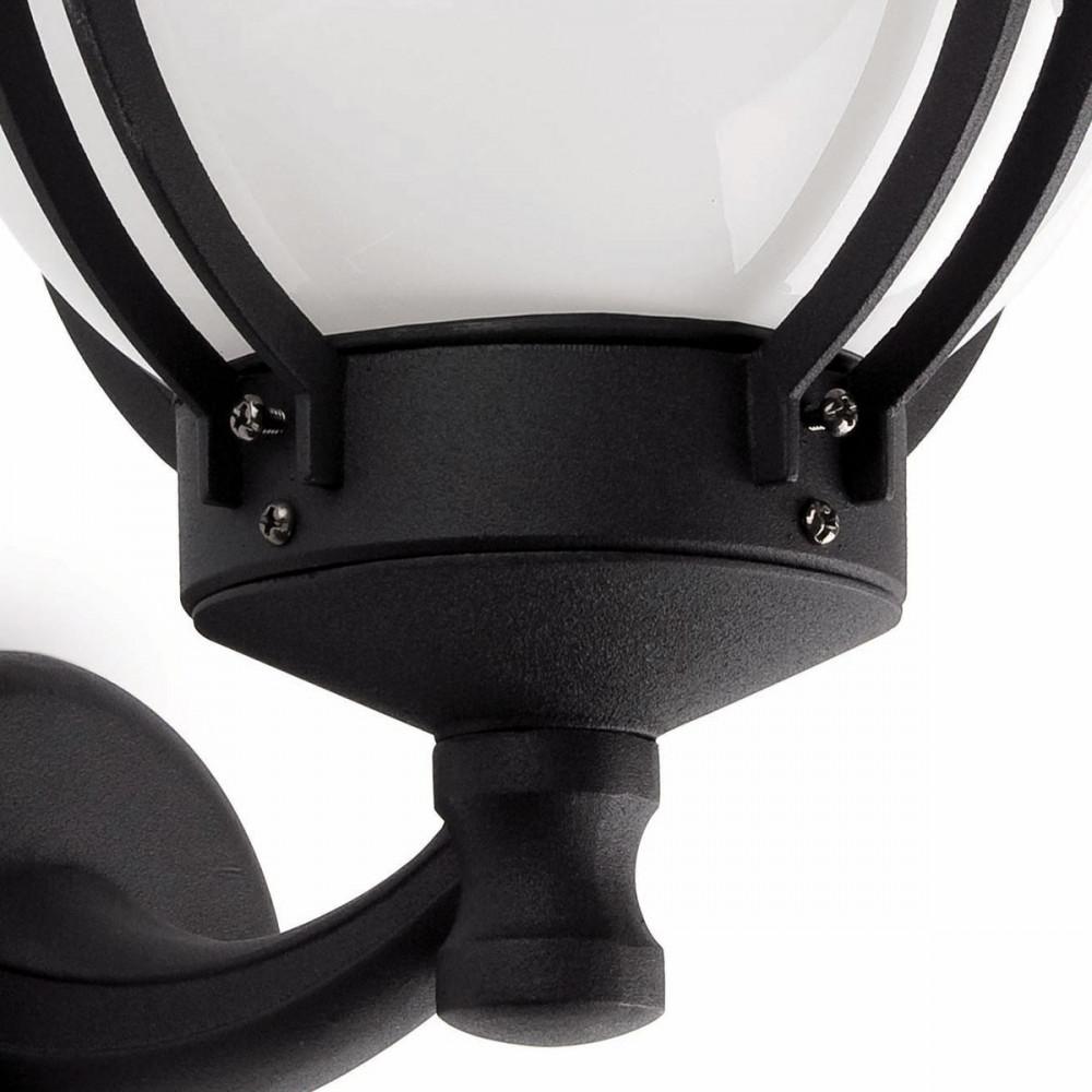 Applique boule design pour l 39 ext rieur luminaire for Appliques exterieures design