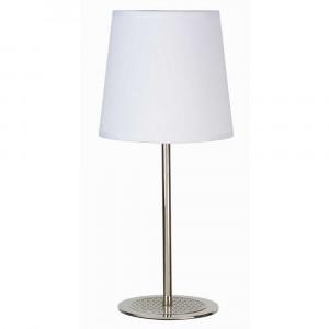 Lampe à poser blanche et métale