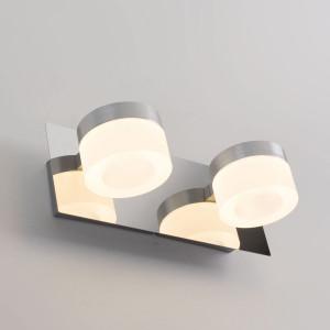 Applique LED double salle de bain