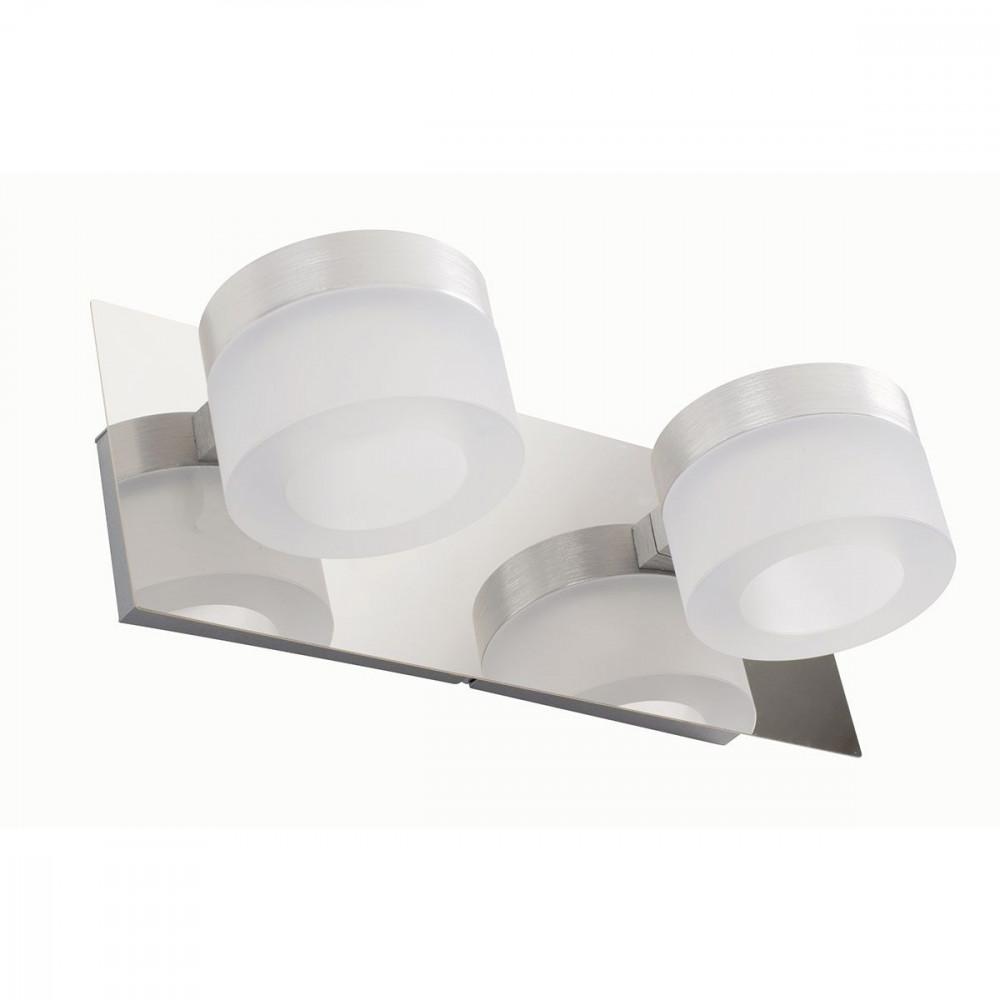Applique salle de bain led double spots en vente sur for Applique salle de bain hotel