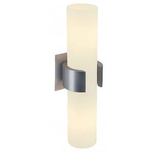 DENA 2 applique alu brossé verre partiellement satiné 2x E14 max 40W