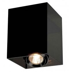 ACRYLIC BOX SINGLE GU10 plafonnier carré noirettranslucide max 50W