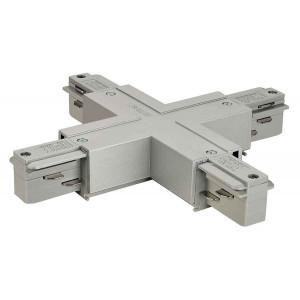 EUTRAC connecteur en X gris argent