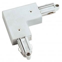Connecteur 90° pour rail 1 allumage 230V blanc terre extérieure