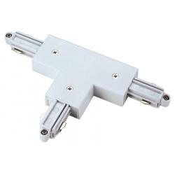 Connecteur en T pour rail 1 allumage 230V blanc terre gauche